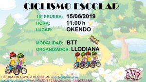 12ª PRUEBA JDE - 2019